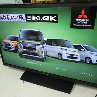 011800☆シャープ 32型液晶テレビ 14年製☆