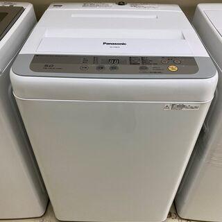 洗濯機 パナソニック Panasonic NA-F50B10 2...