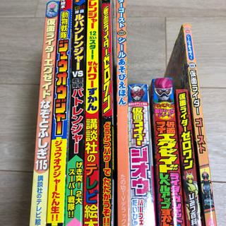 仮面ライダー・戦隊モノ 絵本10冊セット
