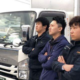 横浜市鶴見区に新営業所開設したばかり!オープニングスタッフの募集です!