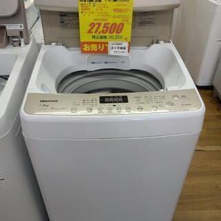 J007★6ヶ月保証★7,5K洗濯機★Hisense HW-DG75A 2017年製の画像