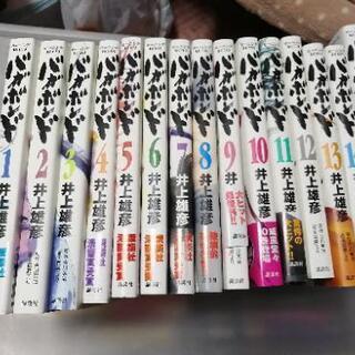 漫画 単行本 バガボンド 1〜15巻セット