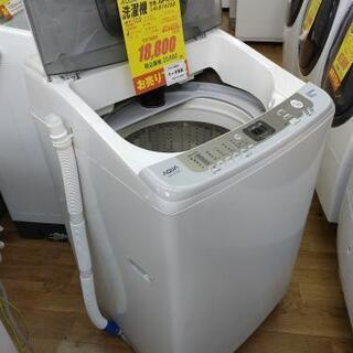 J015★6ヶ月保証★10K洗濯機★AQUA AQW-VZ10A 2012年製  - 売ります・あげます
