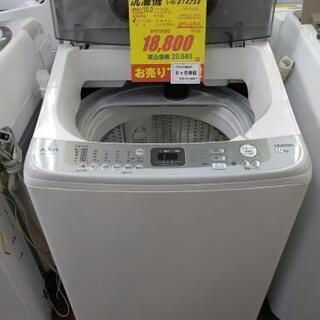 J015★6ヶ月保証★10K洗濯機★AQUA AQW-VZ10A 2012年製 の画像