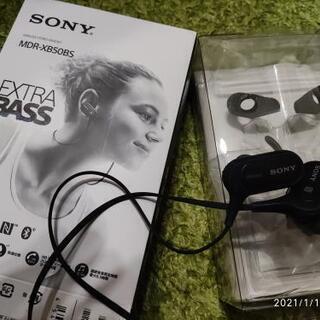 SONY Bluetoothイヤホン