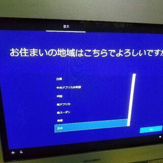 【ネット決済・配送可】三菱 Diamondtron M2 19イ...