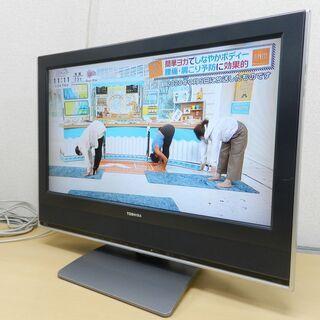 東芝 液晶テレビ 26インチ 動作品