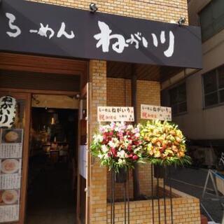 ★1月16日オープン★らーめん屋のホールスタッフ募集!