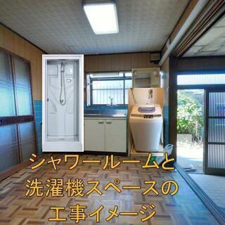 【入居者さん、決まりました!】風呂なしですがシャワールーム付けれます!尼崎市にあるちょうどいい平屋の一軒家! − 兵庫県