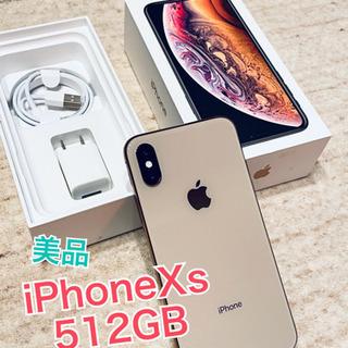 iPhone Xs 512 SIMフリー APケア+21年1月25日迄