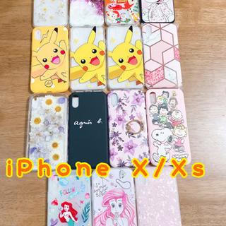 iPhoneX iPhoneXs ケース