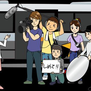 【ロケバス運転手】【長野県】【年350万円】TV番組・CM撮影★...