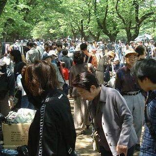 【09/20(祝)】富士森公園フリマ