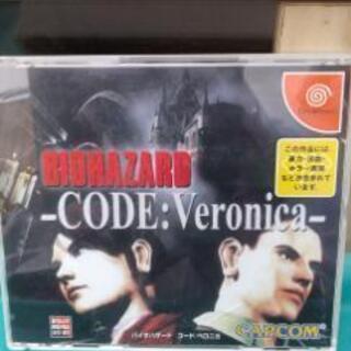 カプコン・ドリームキャストソフト バイオハザード コード:ベロニ...