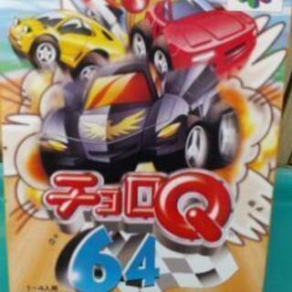 タカラ・NINTENDO64ソフト チョロQ64