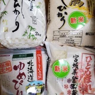 お米セット(˙˘˙̀ ✰バラ売りOK♪*゚