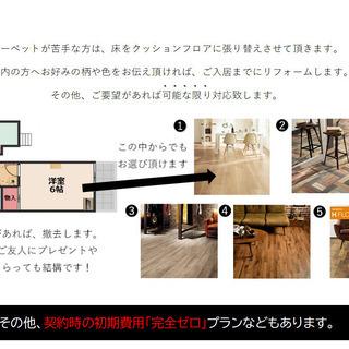 通訳付きの賃貸管理 初期費用ゼロの近江ん家より JRも京阪もある...