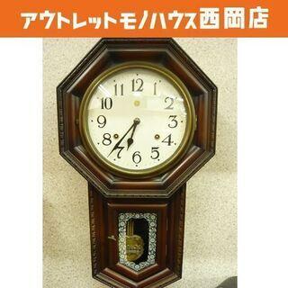 昭和 レトロ調 掛け時計 菊の御紋 振り子時計 柱時計 クオーツ...