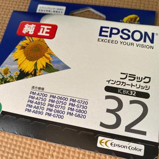 EPSON プリンタインク【新品】