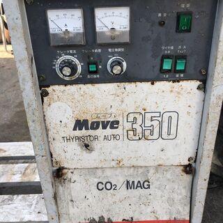 値下げ★ジャンク品★ダイデン ムーブ350 半自動溶接機 CR-M351 350A CO2/MAG 200V - 売ります・あげます