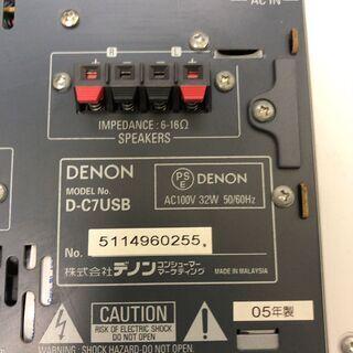 ★中古★DENON D-C7USB ミニコンポ 付属品無し 通電確認OK ジャンク品 - 売ります・あげます