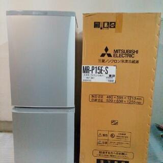 【新品未使用品】冷蔵庫 2020年製