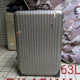 【ネット決済・配送可】RIMOWA スーツケース 63サイズ シ...