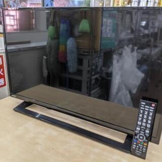 🌈緊急事態宣言中最大13%OFF🌈 32型液晶テレビ TO…