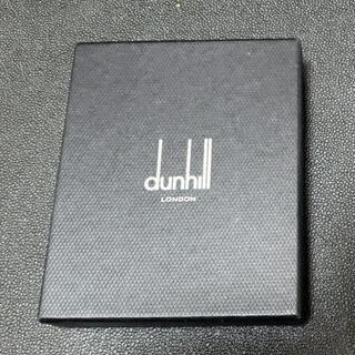 dunhill 箱
