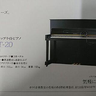 アップライトピアノ、カワイHat20!とても可愛らしい消音ピアノ...
