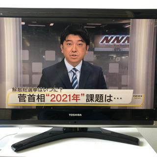 TOSHIBA REGZAレグザ32インチ 液晶テレビ