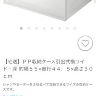 無印良品pp収納ケース