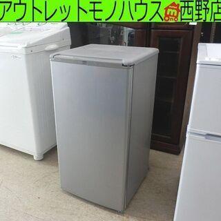 ▶冷蔵庫 75L 2017年製 1ドア アクア AQR-8…