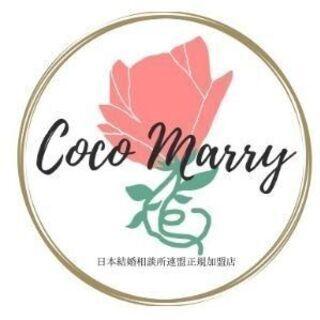 【無料オンラインカウンセリング実施中】AI婚活×少人数制サポート...