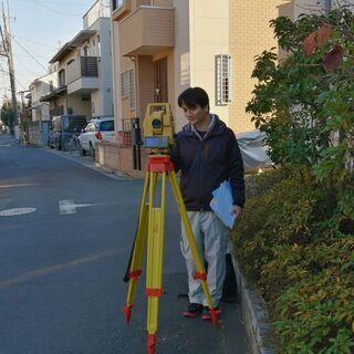 土地家屋調査士が確定測量や登記などをリーズナブルにやらせて頂きます!