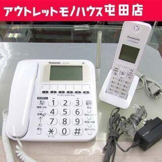 デジタルコードレス電話機 子機付き 固定電話 TEL パナソニッ...