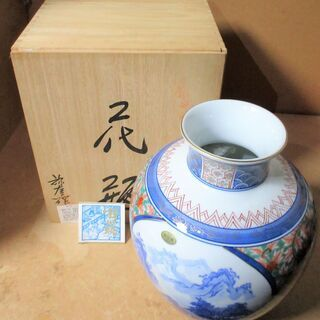 ☆有田焼 重厚感のある花瓶 弥左衛門窯 木箱入り◆400年…