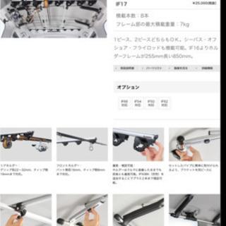 ロッドホルダー  定価26000円