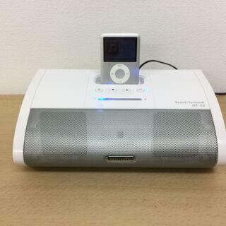 iPod用 Sound Terminal2
