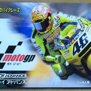 ☆ゲームボーイアドバンス GBA/MotoGP モトGP◆世界最...