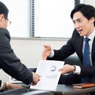 【高収入】売りやすい商材でガッポリ!! ✨目標がある方、元気な方...
