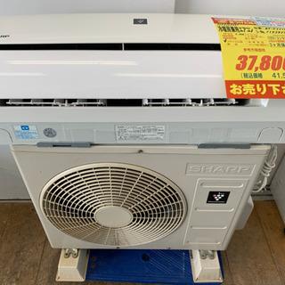 SHARP製★2017年製冷暖房エアコン★3ヶ月間保証付き…