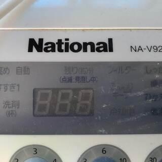 0円 洗濯機 ドラム乾燥機  NA-V920R