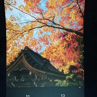 2021年カレンダー − 東京都