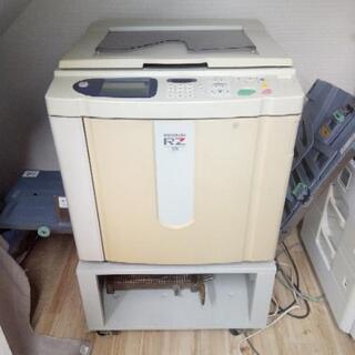 リソグラフ印刷機(輪転機)RZ570