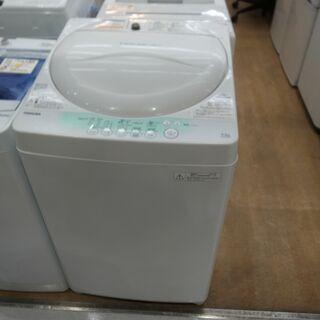 東芝4.2kg洗濯機 AW-704 2014年製【モノ市場…