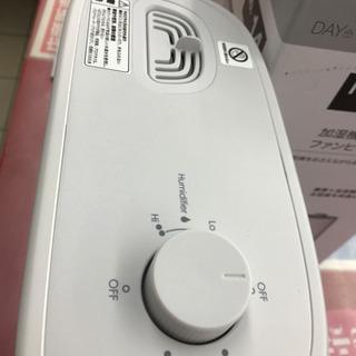 未使用!ニトリ EH-N-21823 2019年製 加湿機能付き セラミックファンヒーター - 名古屋市