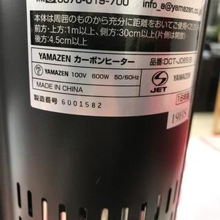 YAMAZEN 山善 DCT-J065-B 2016年製 カーボンヒーター − 愛知県
