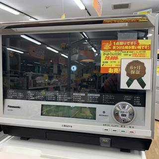 Panasonic製★スチームオーブンレンジ(ビストロ)★6ヵ月...