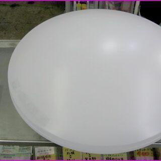 【¥4,400-】NEC LEDシーリングライト HLDZ…